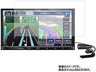 彩速ナビ MDV-L504 用 液晶保護フィルム 防指紋(クリア)タイプ