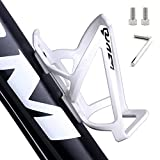 OnKJ 自転車 ボトルケージ ペットボトルホルダー どりんくほるだー ロードバイク ドリンクホルダー ペットボトル 超軽量 クロスバイク 白/黒/赤/青 取り付け工具付き(ホワイト)
