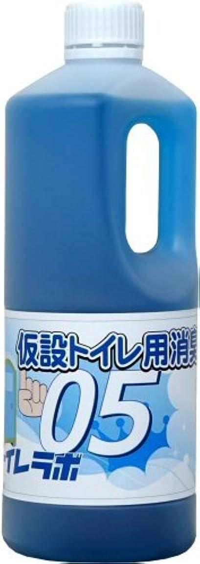 ずっとアノイエンドウ仮設トイレ用消臭液 トイレラボ05 1リットル 消臭剤