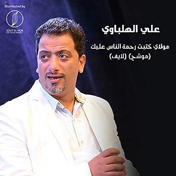 Mawlay Katabt Rahmet El Nas Aleik (Mowashah) [Live]