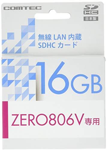 コムテック レーダー探知機 ZERO 806V専用 無線LAN内蔵SDHCカード WSD16G-806V