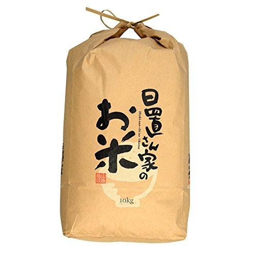 新米 令和1年産 鳥取県 北栄町産 きぬむすめ 日置さん家のお米 10kg 白米or 玄米or 無洗米 西日本 精米 (白米10kg)