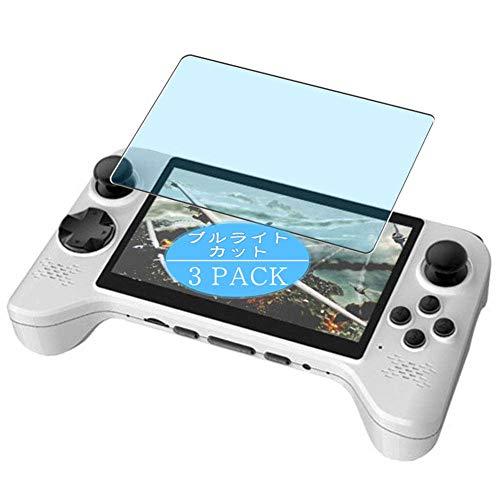 Vaxson Protector de pantalla anti luz azul, compatible con GPD G5A, protector de pantalla de bloqueo de luz azul [no vidrio templado]