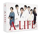 A LIFE~愛しき人~ Blu-ray BOX[Blu-ray/ブルーレイ]