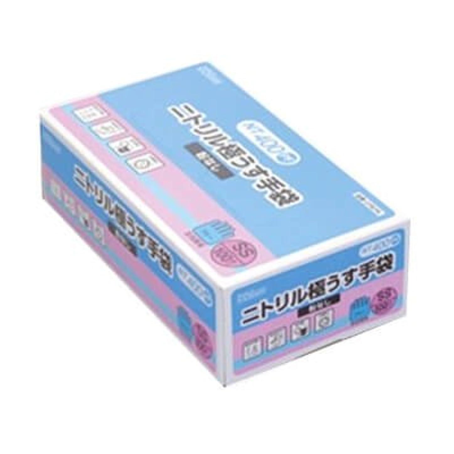 円形の銛憂慮すべき【ケース販売】 ダンロップ ニトリル極うす手袋 粉無 SS ブルー NT-400 (100枚入×20箱)