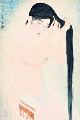 Poster 20 x 30 cm: Glossy Dark Hair de Kobayakawa Kiyoshi - Reproduction Haut de Gamme, Nouveau Poster
