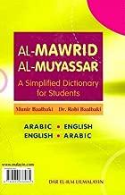 al-mawrid al-muyassar arabic-english و english-arabic قاموس (إصدار 2009)