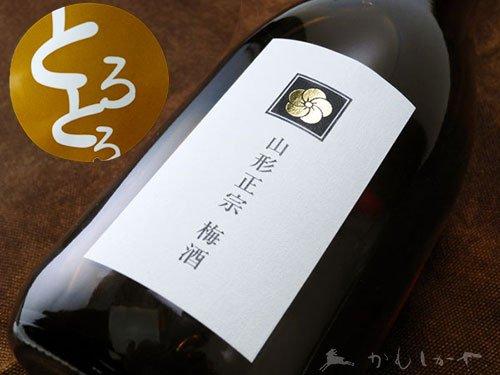 山形県 水戸部酒造 山形正宗【やまがたまさむね】 とろとろ梅酒 1800ml