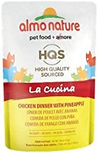 Almo Nature Pre-Cooked Gourmet Sourced La Cucina Wet Cat Food 24 Pouches 1.94 oz Each