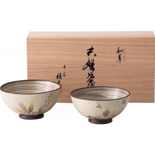 たち吉 和草 夫婦茶碗セット(食器)