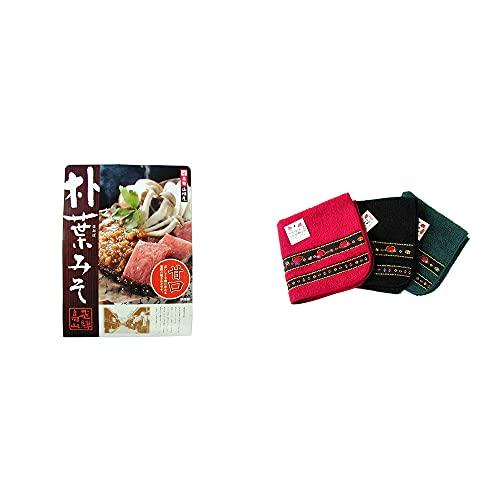 [2点セット] 飛騨山味屋 朴葉みそ(約2人前)・さるぼぼ 刺繍ミニタオル【赤】
