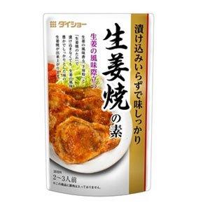 ダイショー 生姜焼の素 98g×40袋入