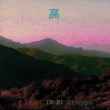 IR El Choppo