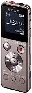 SONY 立体声IC录音机 带FM调谐器 4GB ICD-UX543F