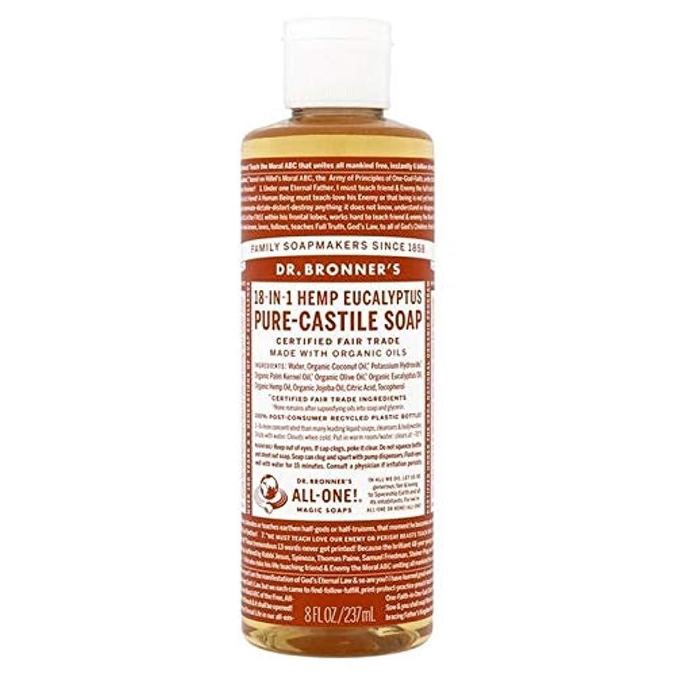 [Dr Bronner] Dr。ブロナーズ有機ユーカリの純粋な-カスティーリャ液体石鹸237ミリリットル - Dr. Bronner's Organic Eucalyptus Pure-Castile Liquid Soap 237ml [並行輸入品]