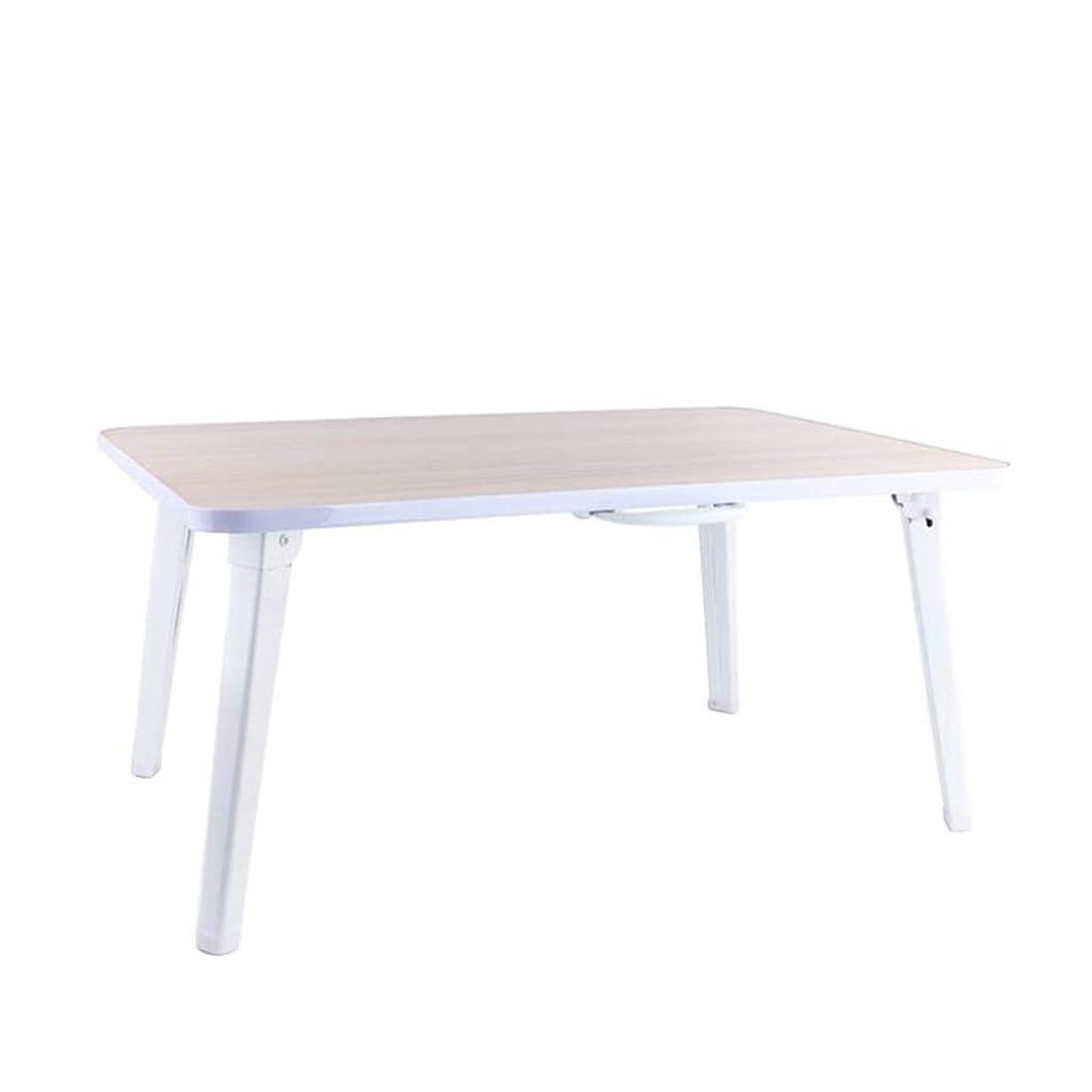 スカウト差コメンテーター家庭 ラップトップスタンドベッドテーブル、サイドテーブルOrtableモバイルラップトップコンピュータスタンドデスク - ピンク 便利 (Color : Wood color)