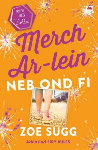 Cyfres Zoella: Merch Ar-Lein Neb Ond Fi