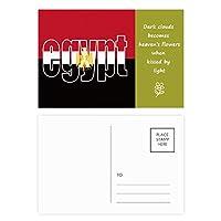 エジプトの国の旗の名 詩のポストカードセットサンクスカード郵送側20個