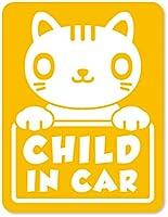 imoninn CHILD in car ステッカー 【マグネットタイプ】 No.24 ねこさん (黄色)