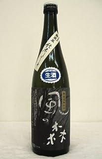 油長酒造 風の森 純米「露葉風」無濾過生原酒 720ml