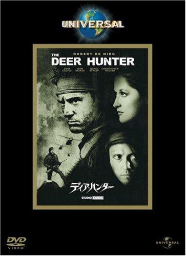 『ディア・ハンター [DVD]』のトップ画像