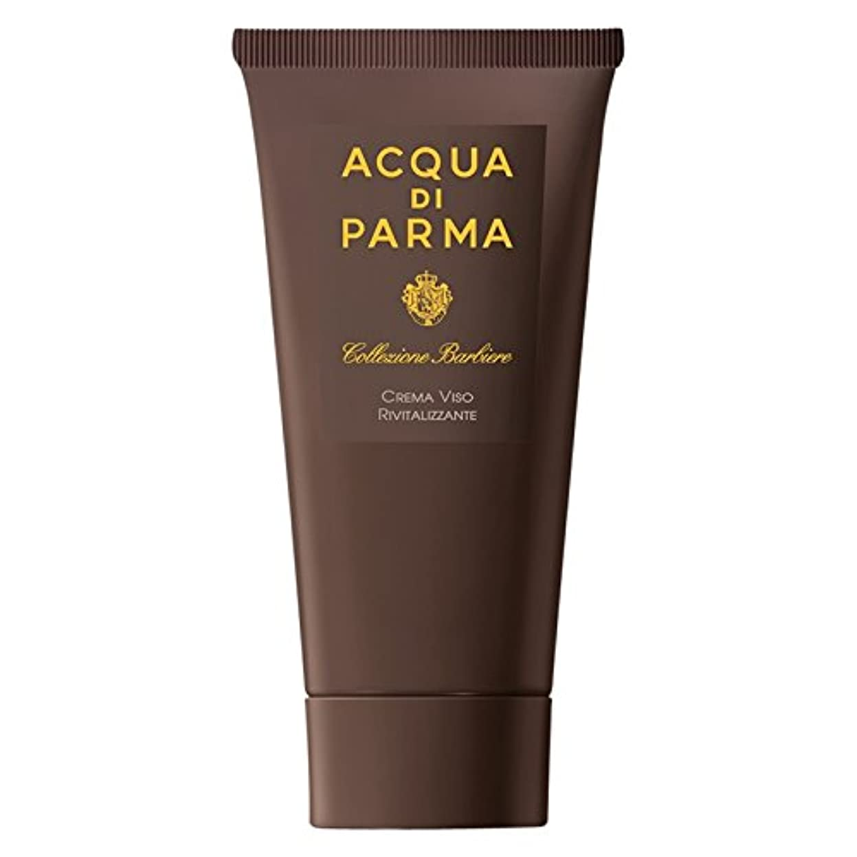 キャビンシステム消費するアクア?ディ?パルマCollezioneのBarbiereメンズ活力顔クリーム75ミリリットル (Acqua di Parma) (x2) - Acqua di Parma Collezione Barbiere Men's Revitalising Face Cream 75ml (Pack of 2) [並行輸入品]