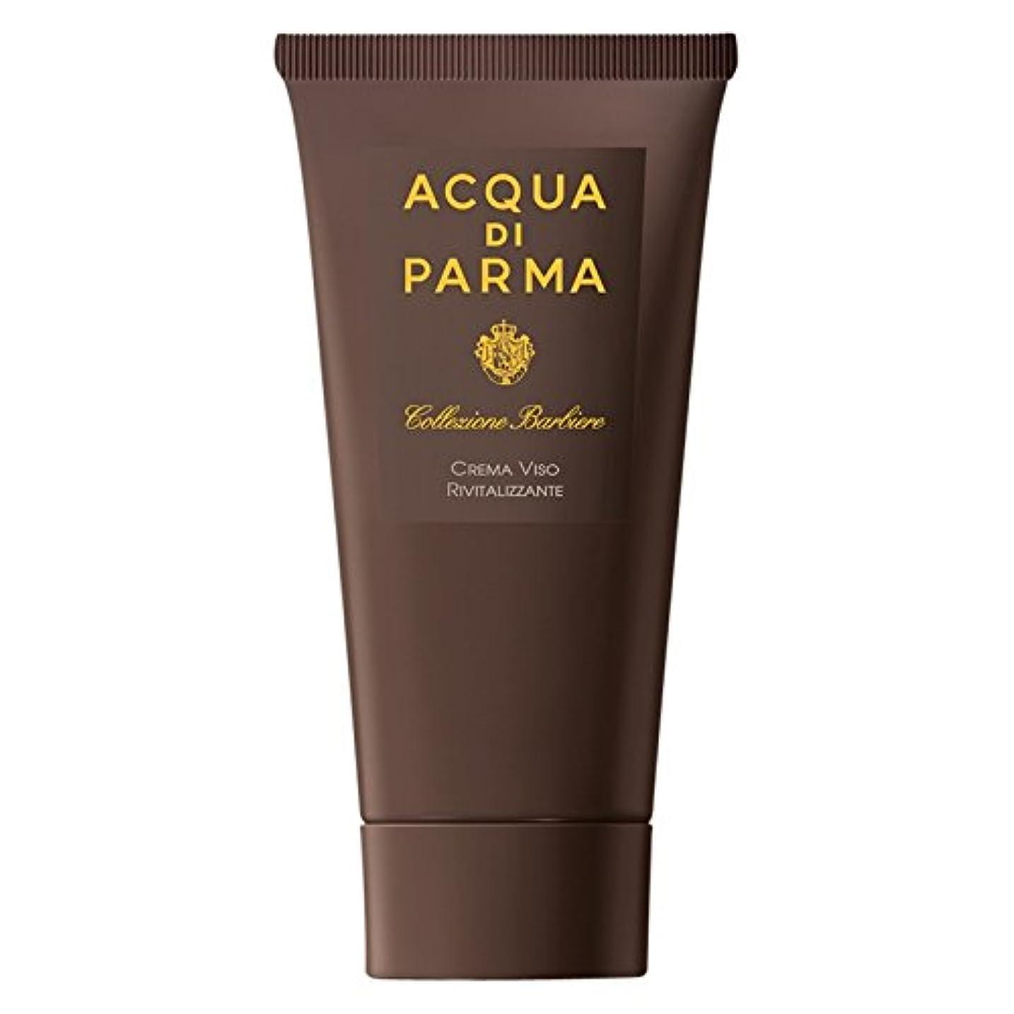 まつげ入る性格アクア?ディ?パルマCollezioneのBarbiereメンズ活力顔クリーム75ミリリットル (Acqua di Parma) (x2) - Acqua di Parma Collezione Barbiere Men's Revitalising Face Cream 75ml (Pack of 2) [並行輸入品]