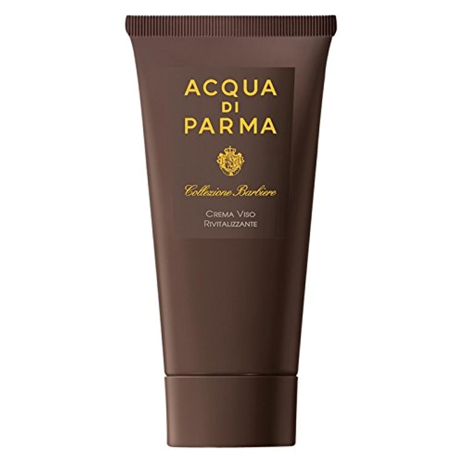 バース上へ定数アクア?ディ?パルマCollezioneのBarbiereメンズ活力顔クリーム75ミリリットル (Acqua di Parma) (x6) - Acqua di Parma Collezione Barbiere Men's Revitalising Face Cream 75ml (Pack of 6) [並行輸入品]