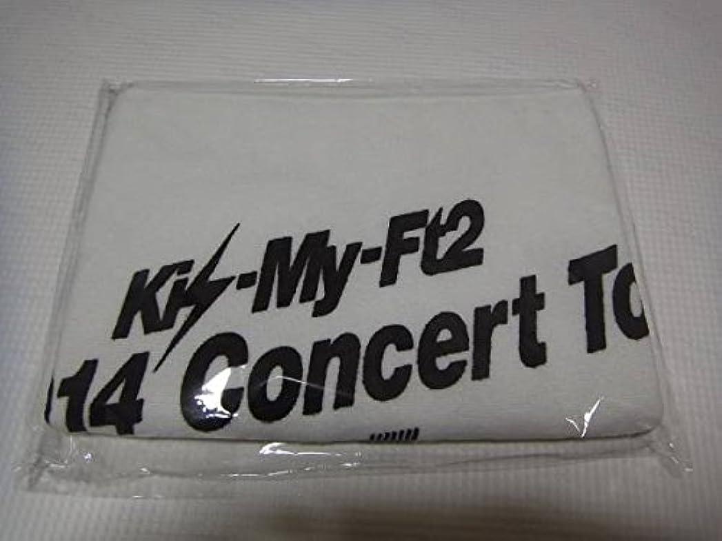 地上のポルノラインナップKis-My-Ft2?Kis-My-Journey 公式グッズスポーツタオル