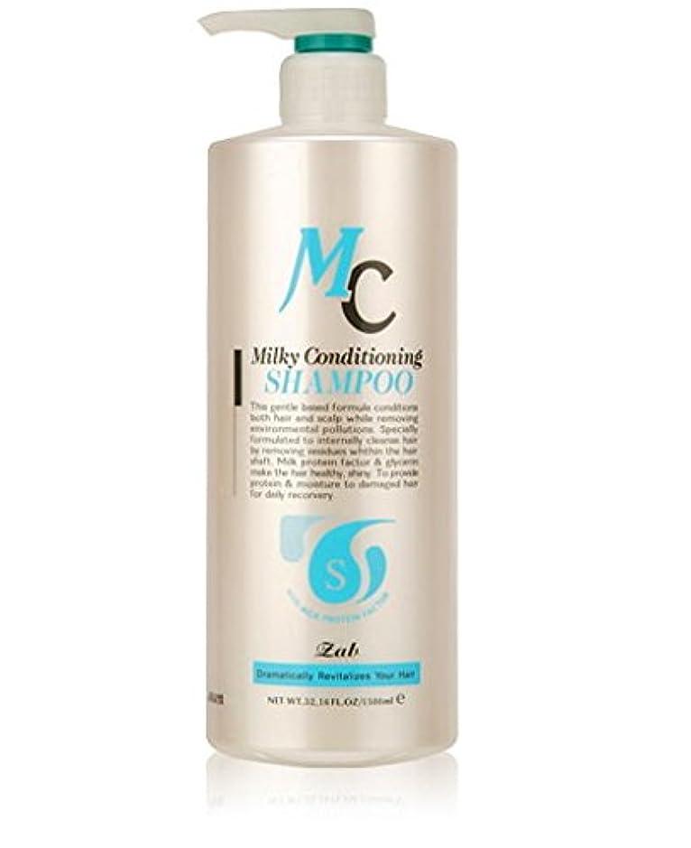 小競り合い教師の日不変[MONALIZA/モナリザ] zab Milky Conditioning Shampoo 1500ml/ジャブミルキーコンディショニングシャンプー(海外直送品)