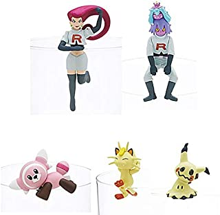 Pokemon Sun & Moon Team Rocket Jessie, Meowth, James Mareanie, Mimikyu, Stufful, Cup Decorative Capsule Figure Collectibles Anime