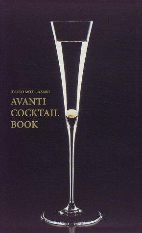 AVANTI COCKTAIL BOOK