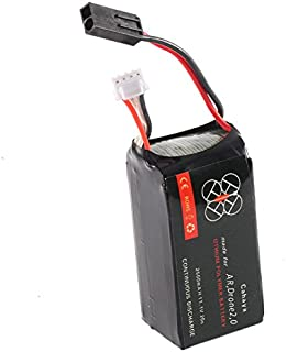 Vococal - 11.1v 2500mAh Batteria li-po Celle di Batterie per Parrot AR. Drone 2.0