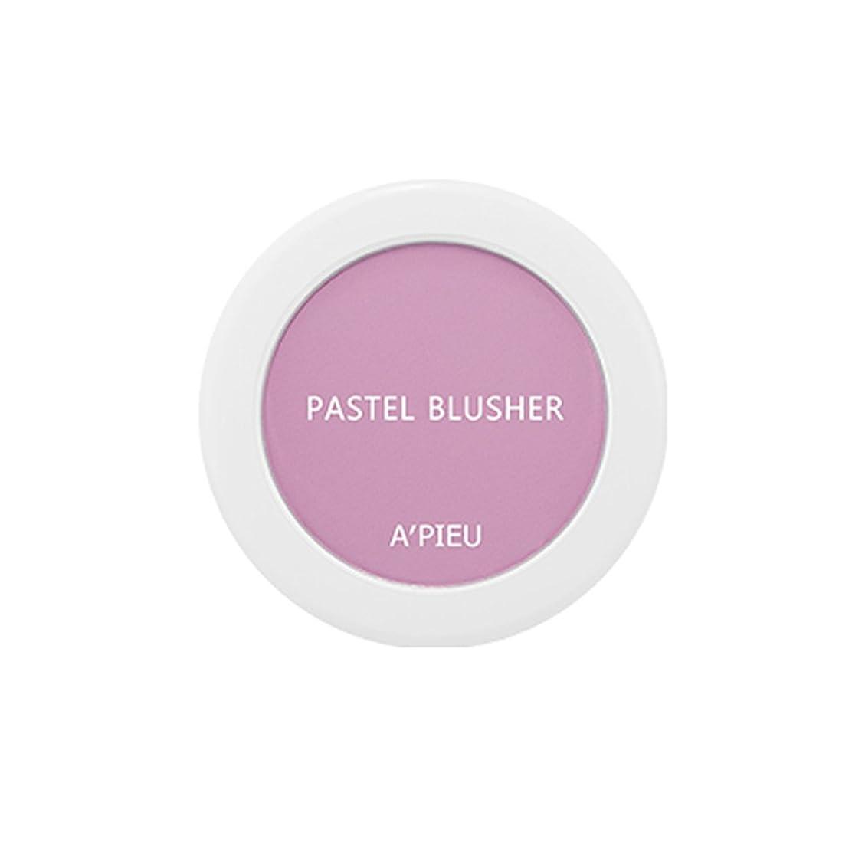 流行している遊具絶滅した[オピュ/APIEU] パステルブラッシャー/Pastel Blush #VL01