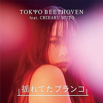 Yureteta Buranko (feat. Chiharu Muto)