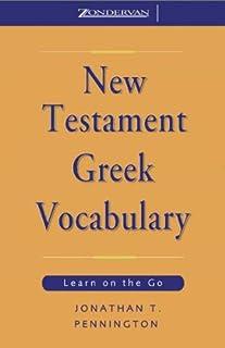 Basics of Biblical Hebrew Vocabulary (Audiobook) by Gary D  Pratico