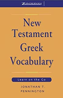 New Testament Greek Vocabulary cover art