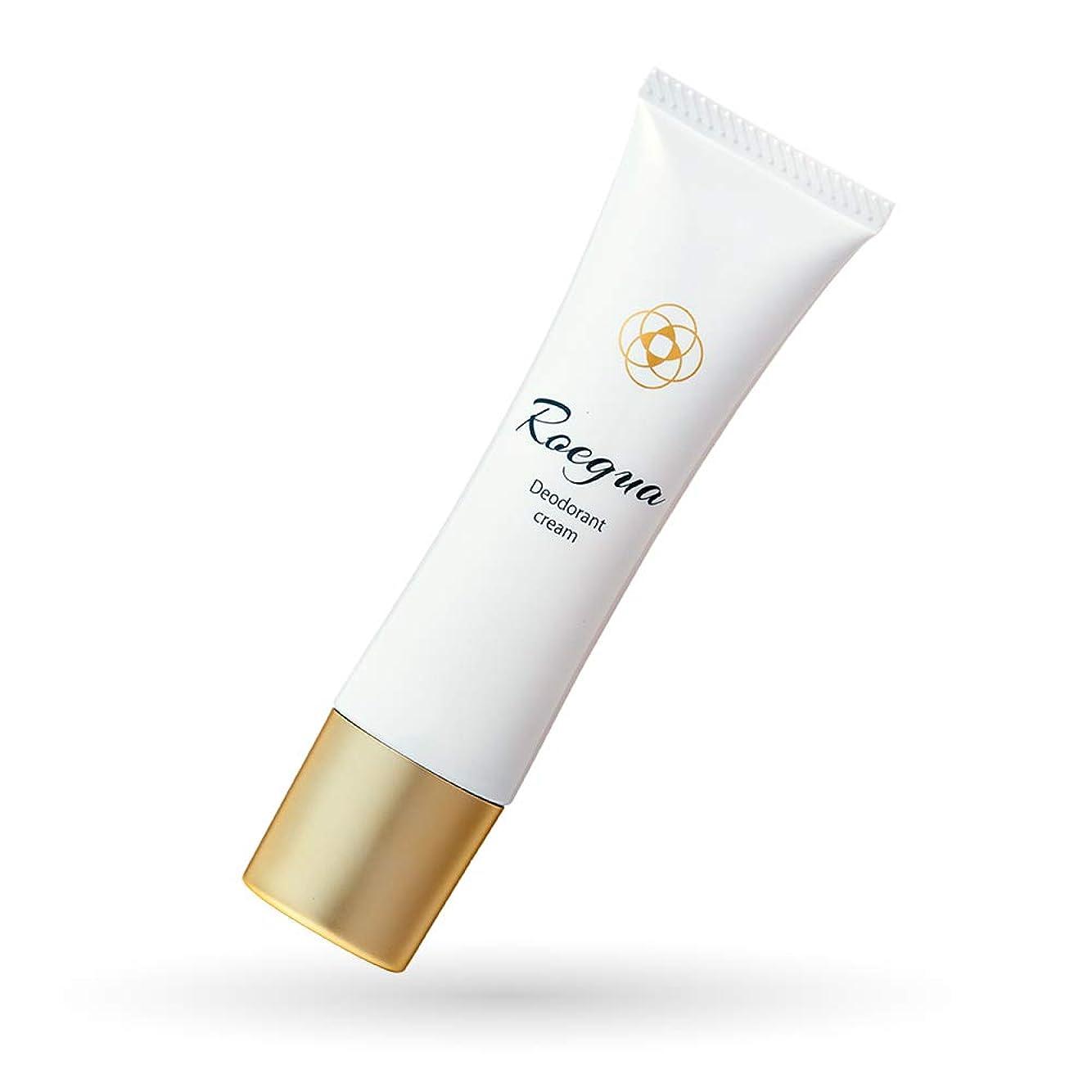 吸収する選出するパイプロエグア 手汗対策専用 手汗止めクリーム 30g
