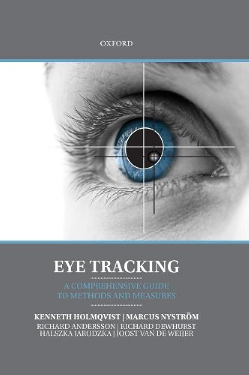ショルダーなんでもメタリックEye Tracking: A comprehensive guide to methods and measures (English Edition)