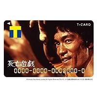 Tカード/Tポイントカード (ブルース・リー) ブルース・リー4Kリマスター復活祭2020上映記念Tカード モバイルTカードでもデザイン表示可能です