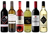 Ultimate Australian Red, White and Rosé Wine Mix - 6 Bottles (