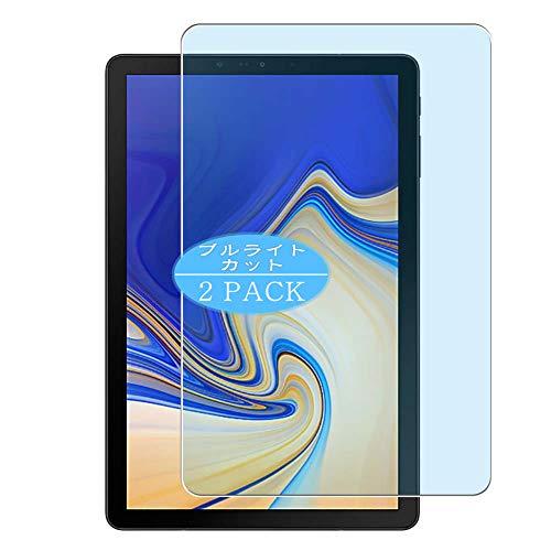 VacFun 2 Piezas Filtro Luz Azul Protector de Pantalla para Samsung Galaxy...