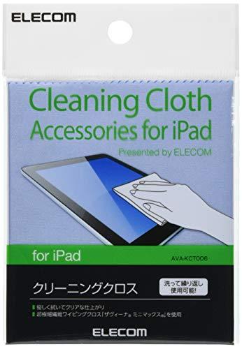 iPad用クリーニングクロス AVA-KCT006
