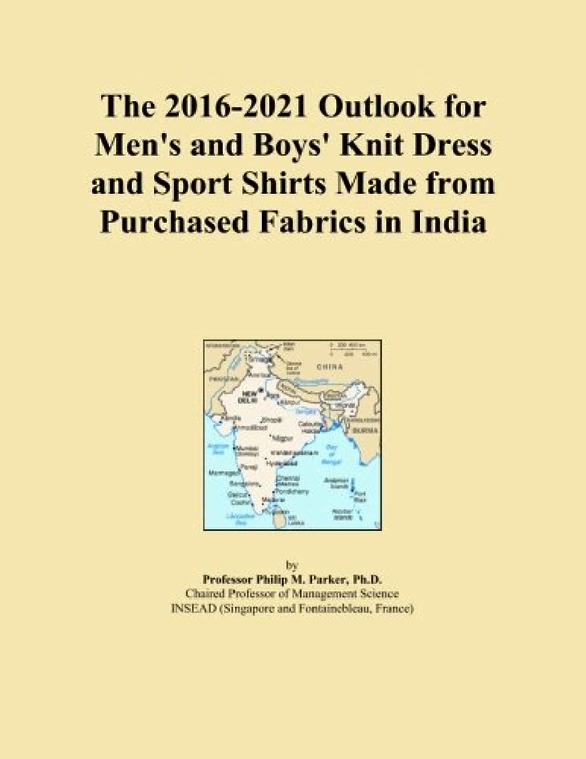 委託人形一晩The 2016-2021 Outlook for Men's and Boys' Knit Dress and Sport Shirts Made from Purchased Fabrics in India