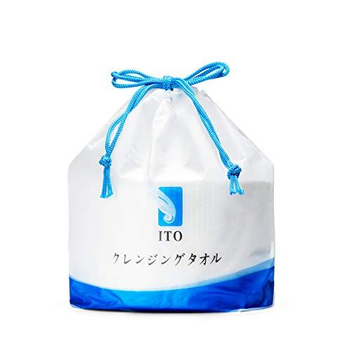ITO(アィティーオー) クレンジングタオル