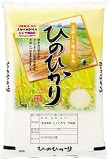 30年産 奈良産 ヒノヒカリ 5kg 明日香 レンゲ栽培米 (5分づき(精米後約4.75kg))