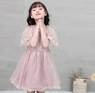 LuckyYumi 子供ドレス 女の子 ピアノ 発表会 パーディー 演奏会 フォーマル 入園式 結婚式 ワンピース (140cm, ピンク)