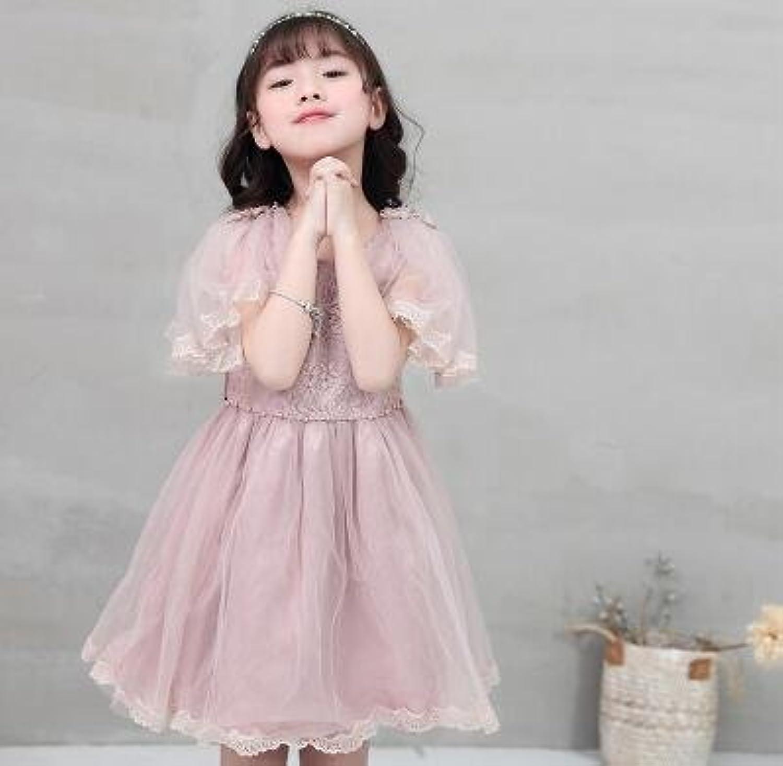 LuckyYumi 子供ドレス 女の子 ピアノ 発表会 パーディー 演奏会 フォーマル 入園式 結婚式 ワンピース (110cm, ピンク)