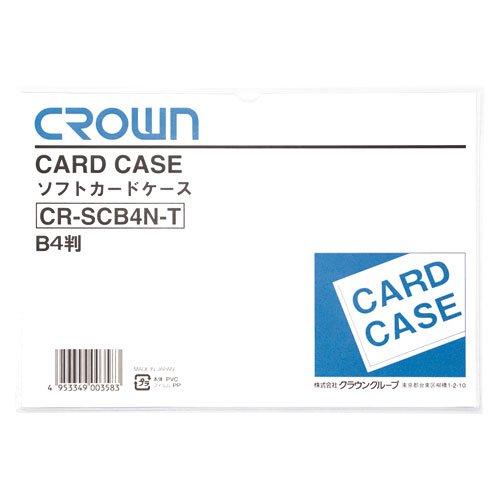 (まとめ買い)クラウン ソフトカードケース B4 軟質塩ビ製 CR-SCB4N-T 【まとめ買い10枚セット】