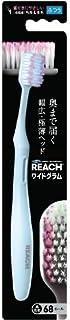 銀座ステファニー化粧品 リーチ 歯ブラシ ウルトラワイドグラム ふつう 1本入 4560279550966